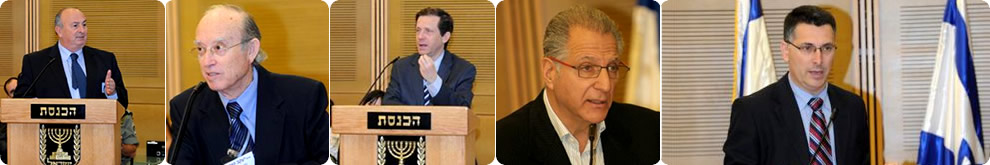 Photos of Herzog , Gideon Sa'ar and other officials speaking Award conferences Recanati